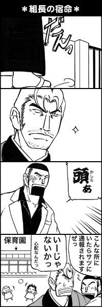 taihei2